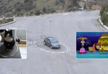 Autonomous Trap